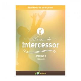 A Visão do Intercessor
