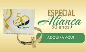 Aliança 50 anos