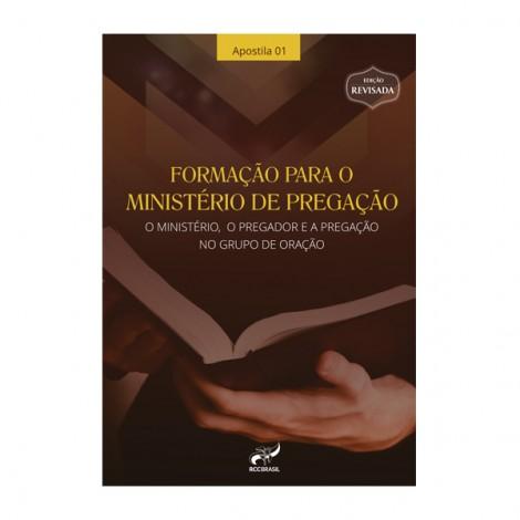 Formação para o Ministério de Pregação - 1